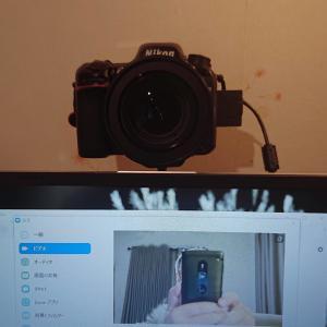 ニコンのデジカメをWebカメラとして使えるか試してみる。