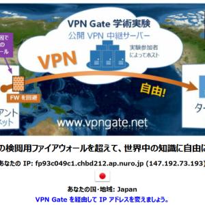 日本のテレビ番組のアーカイブ「TVerティーバー」をタイから見る方法と、ダウンロードする方法。