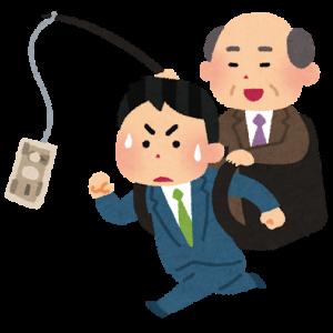事務職が成果報酬型の給与体系に変わって、給与明細をみてびっくり