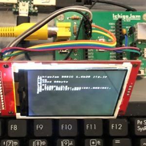 IchigoJam  ILI9341対応 ファームで2.8インチLCDを