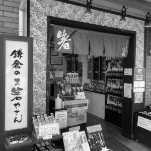 広島焼き カタツムリ