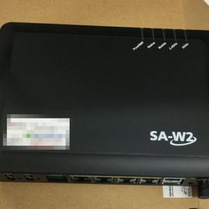 ファイルサーバーに事務所外からアクセス-ルータ設置-