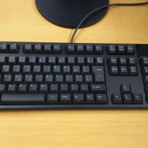 仕事ができる人のキーボード -東プレキーボード-