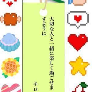 願い(╹◡╹)♡