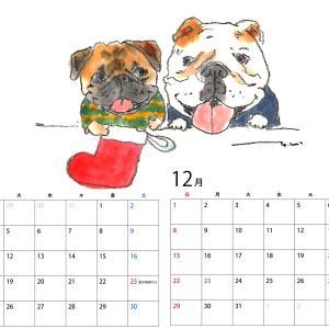 11月・12月カレンダー