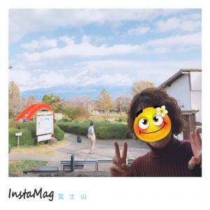 クイズの答えは〜〜「日本一」でございます〜〜!!