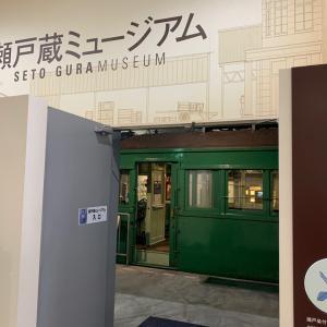 国宝級の瀬戸焼を探せ〜〜〜!!
