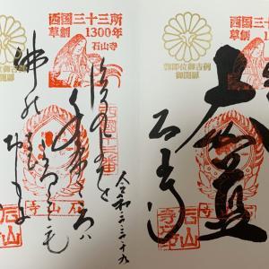 「源氏物語」にまつわる美しい伝説とは・・・!!