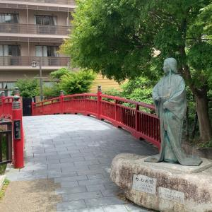 有馬温泉の旅〜〜神戸市北野編