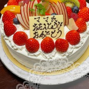 認知症の母のお誕生日会だよ〜〜!!