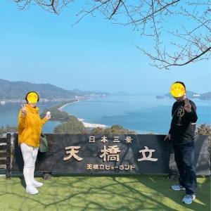 日本三景「天橋立」堪能〜!!その前はどこへ行ったかな??