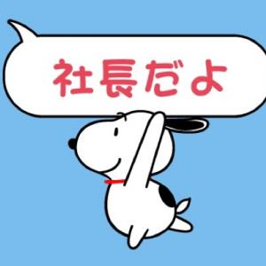 LINEスタンプの作り方!!ってか 作ってへんし〜(笑)!!