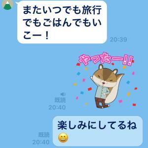 号泣からの〜テンション上がりまくり〜〜!!