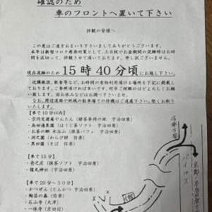 風鈴の音に癒される〜〜!!正寿院の風鈴祭り〜〜!!