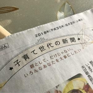 道新連載④