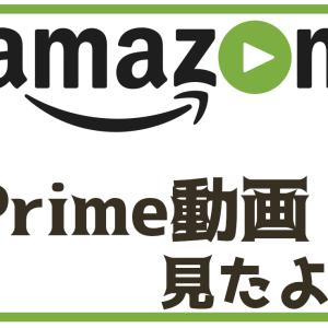 AmazonPrimeビデオで海外ドラマ「BOSH」見たよ!