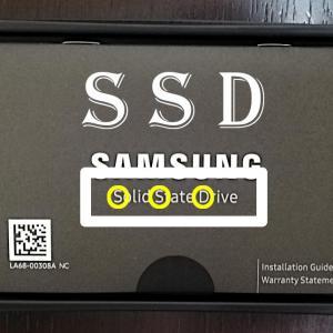 メインPCをSSDに入れ替えたよ! もうHDDには戻れない。。