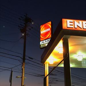 ■エネルギーの色 ~レッド&オレンジ~