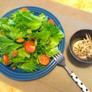 私の「草」お昼ご飯公開