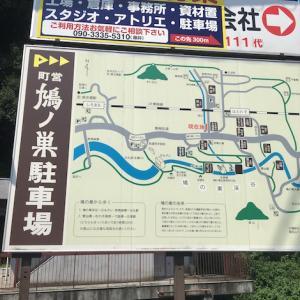 東京都西多摩郡奥多摩町、白丸ダムに寄ってみた