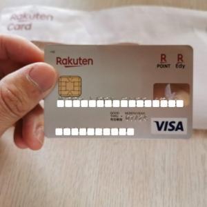 海外旅行傷害保険の為に楽天カードを発行。三光鳥の滝へ行ってきた