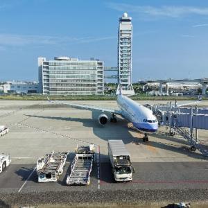 大阪に来た。マレーシアへ行ってきます。