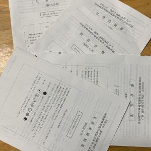 保育士試験終わりました。