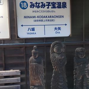 日本の真ん中?