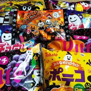 ハロウィンパッケージのお菓子購入~♡