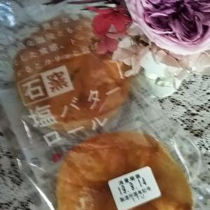 石窯パン ♡ タカキベーカリー