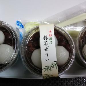 京都濃厚抹茶ぜりぃ♡