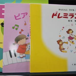 やっと買いに行けました(^^)☆【DEAN&DELUCA】とか~。
