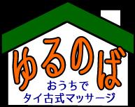 Tsunaguひろばvol.2