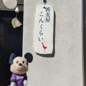 ざる蕎麦と、脱皮蟹の天ぷら〜こんくらい〜