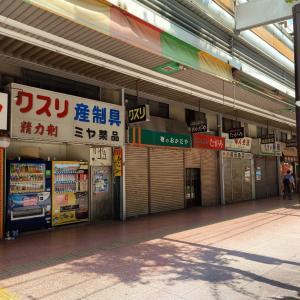 「飲む出汁」、名古屋にもあります!!