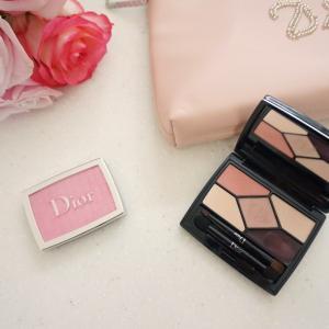 【youtube動画】Diorコスメ購入品アップしました!