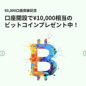 本日の勝負レース、神戸新聞杯、転がし馬券!!