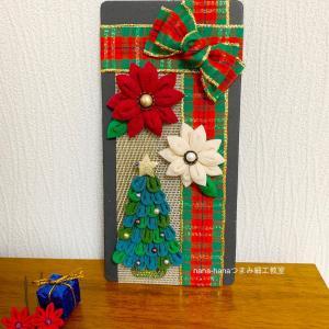 つまみ細工 クリスマスツリーの壁飾り