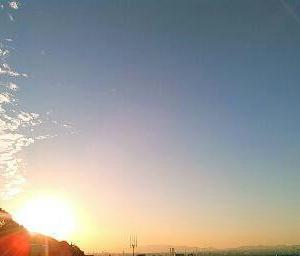 〈共に 新時代を築く〉太陽輝け 無事に包まれ   2019年10月21日