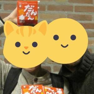 海外でどうしても納豆が食べたい!ー冷凍納豆から納豆を増やして、食すまで