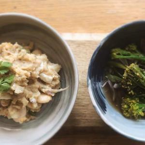 野菜のお惣菜:菊芋のポテサラとブロッコリーのライムポン酢和え