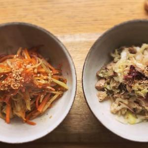キャベツと赤チコリとツナの胡麻酢サラダ/人参と菊芋のきんぴら