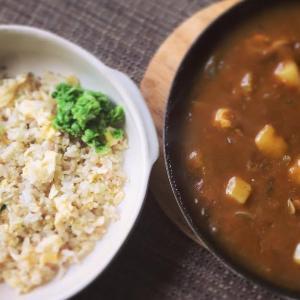 さいころ野菜と塩豚のカレーと玄米のたまごチャーハンの献立