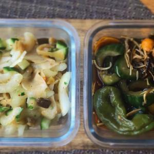 野菜小鉢:金柑入りの小鉢、菊芋、セロリ、胡瓜