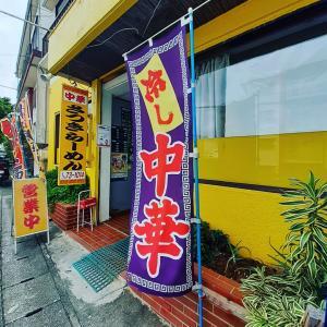 一度は行く食堂地元の人がいつもはたくさん#宮古島で中華そば