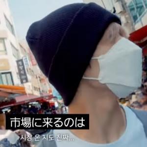 ★Hello Busan JISON(NCT) Vlog1釜山日帰り旅行