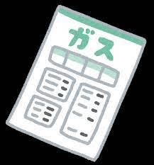 中年事務の奮闘記その17 ガス料金