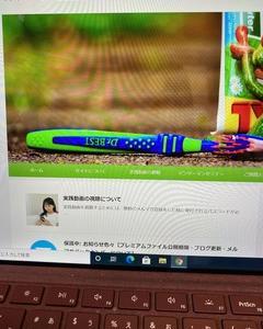 (祝)YouTubeチャンネル登録者数10000人突破!