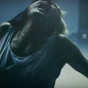 表現とはなにか?Sia(シーア)の楽曲と土屋太鳳のダンスを見て思うこと。