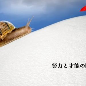 2人の神様が語る成功の方程式【島田紳助NSC伝説の講義01】